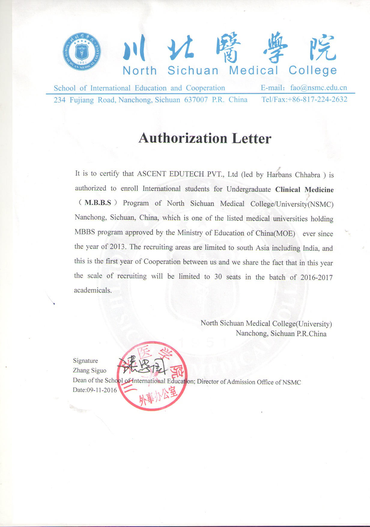authorisation letters